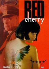 红樱桃海报