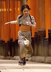 大后寿寿花 Suzuka Ohgo