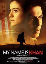 我的名字叫可汗海报