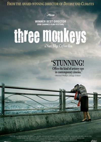 三只猴子海报