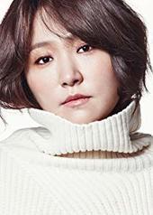 金贤淑 Hyeon-sook Kim
