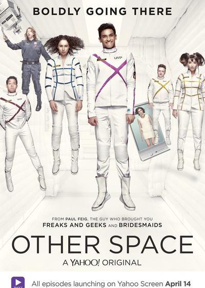 困在太空 第一季海报