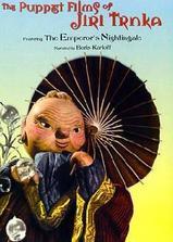 皇帝的歌鸲海报