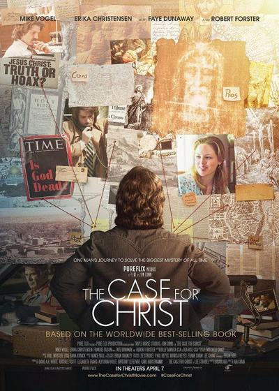 重审基督海报