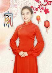 陈美林 Meilin Chen