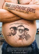 公园男孩2海报