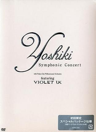 Yoshiki Symphonic Concert 2002 with Tokyo City Philharmonic Orchestra Featuring Violet UK