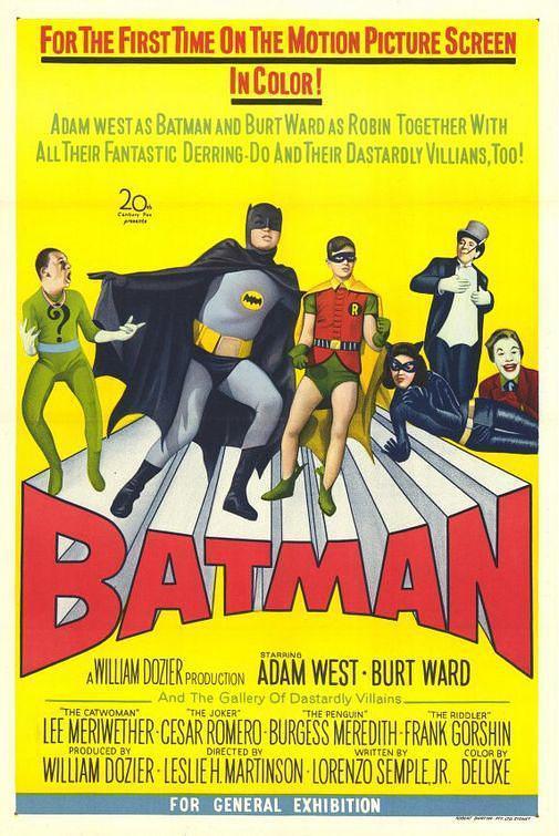 蝙蝠侠:大电影