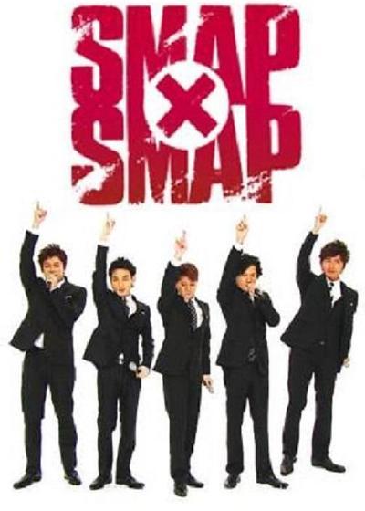 SMAPxSMAP海报