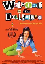 欢迎光临娃娃屋海报