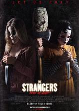 陌生人2海报