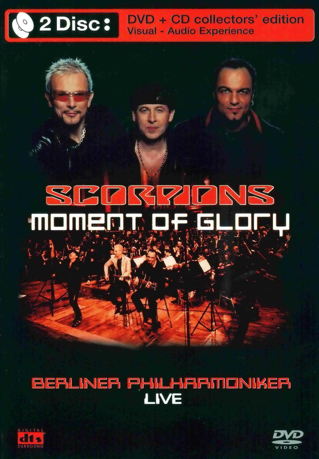 蝎子与交响乐团演唱会
