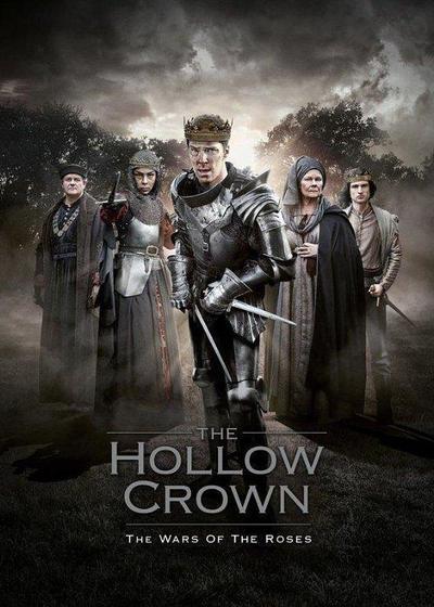 亨利六世:第二部分海报