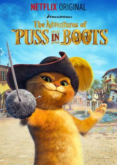 靴猫大冒险 第一季海报