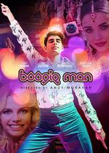 Boogie Man海报