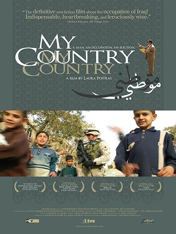 伊拉克,我的祖国