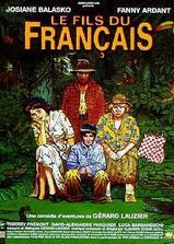 法兰西之子海报