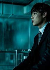 柳俊烈 Jun-yeol Ryu