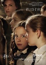 校合唱团的秘密海报
