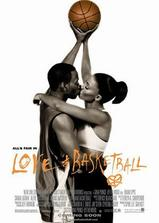 爱情和篮球海报