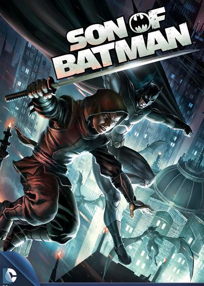 蝙蝠侠之子海报
