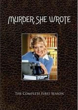 女作家与谋杀案 第一季海报