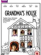 在外婆家 第二季