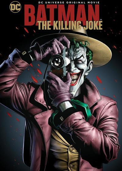 蝙蝠侠:致命玩笑海报