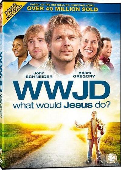 问问基督海报