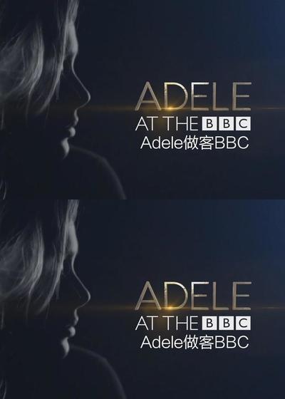 Adele做客BBC海报