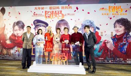 """徐峥《囧妈》大年三十上映,""""囧系列""""升级爆笑开年!"""