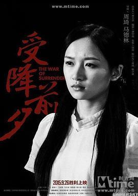 黎心韵 Xinyun Li演员