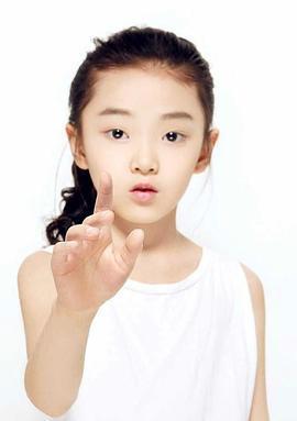 陶奕希 Yixi Tao演员