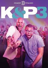 基和皮尔 第三季海报