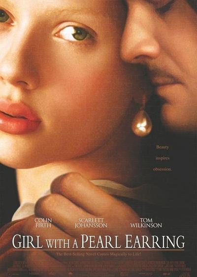 戴珍珠耳环的少女海报