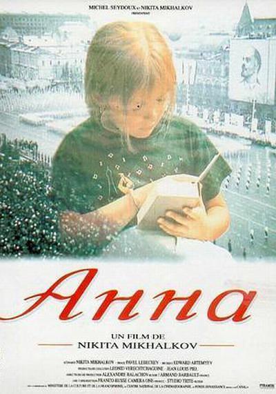 安娜成长篇