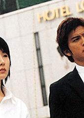 长濑智也 Tomoya Nagase