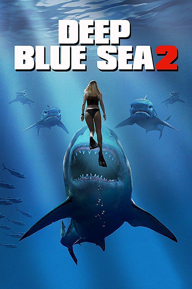 深海狂鲨2