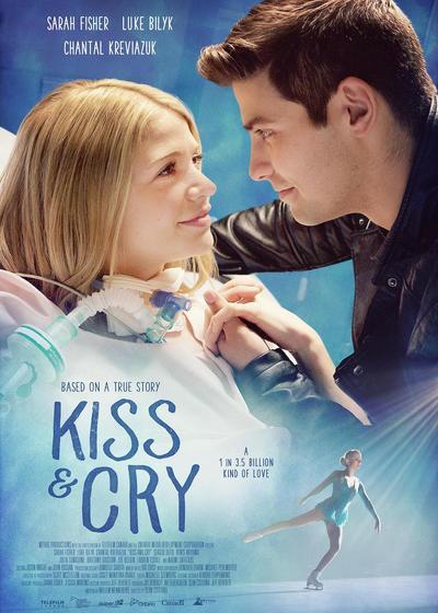 亲吻与哭泣海报