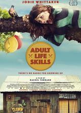 成人生活技能海报