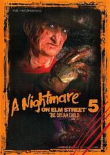 猛鬼街5:猛鬼怪胎海报