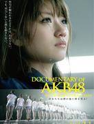 AKB48心程纪实3:少女眼泪的背后
