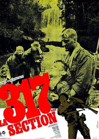 317分队海报