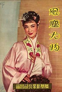 乐蒂 Betty Loh Ti演员