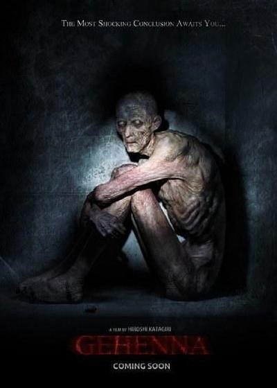 地狱:亡灵栖所海报
