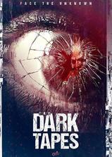 黑暗录像带海报