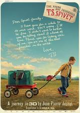 少年斯派维的奇异旅行海报