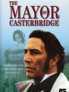 卡斯特桥市长