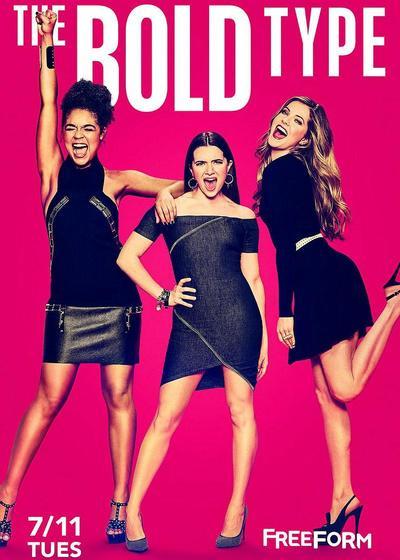 女子无畏 第一季海报