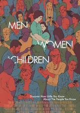 男人女人和孩子海报